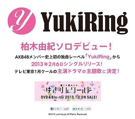 f:id:da-i-su-ki:20121111235503j:image