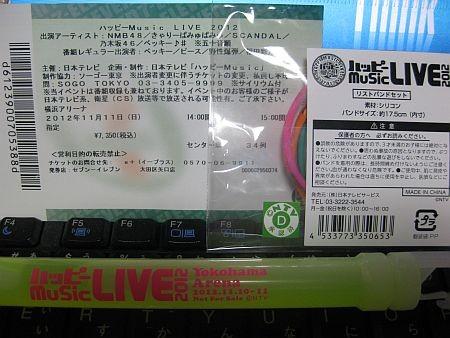 f:id:da-i-su-ki:20121112003518j:image
