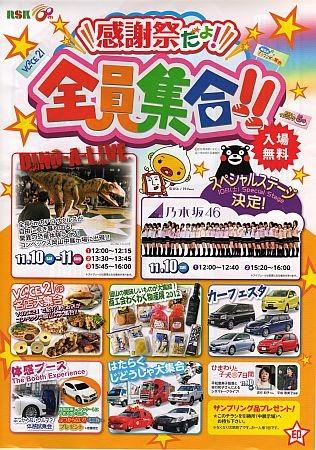 f:id:da-i-su-ki:20121112004347j:image