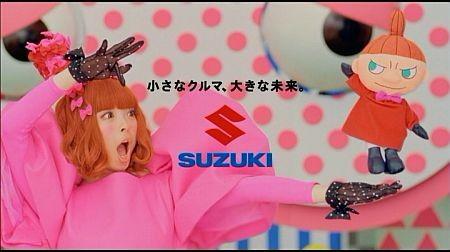 f:id:da-i-su-ki:20121112211045j:image