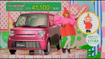 f:id:da-i-su-ki:20121112211046j:image