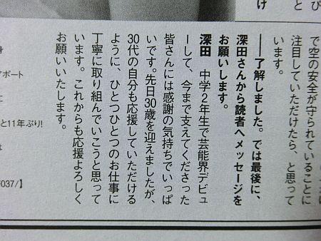 f:id:da-i-su-ki:20121112230535j:image