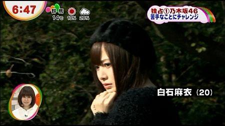 f:id:da-i-su-ki:20121115072508j:image