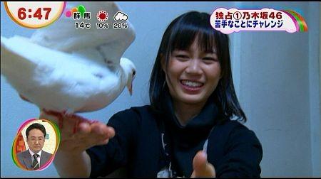 f:id:da-i-su-ki:20121115072509j:image
