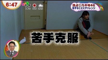 f:id:da-i-su-ki:20121115072510j:image