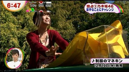 f:id:da-i-su-ki:20121115072512j:image