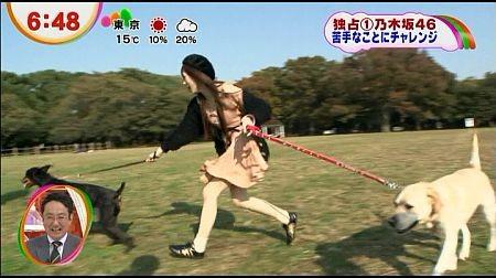 f:id:da-i-su-ki:20121115072938j:image