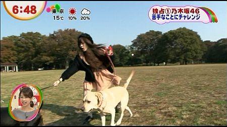 f:id:da-i-su-ki:20121115072939j:image