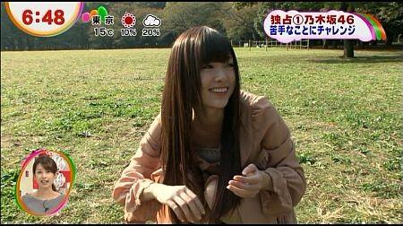 f:id:da-i-su-ki:20121115072941j:image