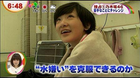 f:id:da-i-su-ki:20121115072942j:image