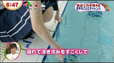 f:id:da-i-su-ki:20121115072944j:image