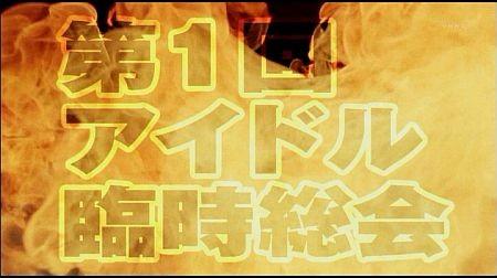 f:id:da-i-su-ki:20121116014734j:image