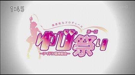 f:id:da-i-su-ki:20121116014735j:image