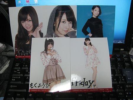f:id:da-i-su-ki:20121117080912j:image