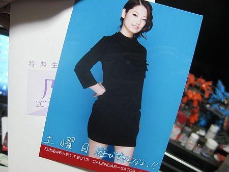 f:id:da-i-su-ki:20121117081012j:image