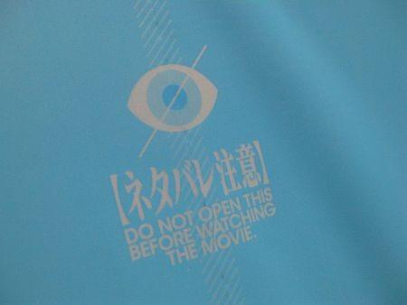 f:id:da-i-su-ki:20121117190412j:image