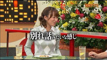 f:id:da-i-su-ki:20121118083615j:image