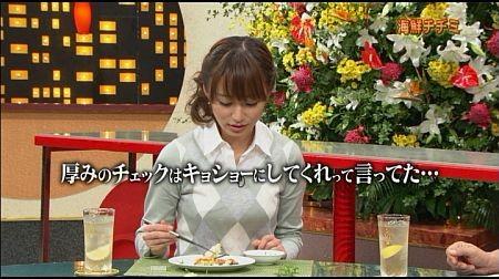 f:id:da-i-su-ki:20121118083616j:image