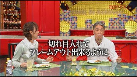 f:id:da-i-su-ki:20121118083617j:image