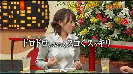 f:id:da-i-su-ki:20121118083618j:image