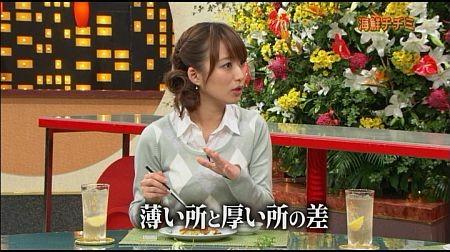 f:id:da-i-su-ki:20121118083619j:image