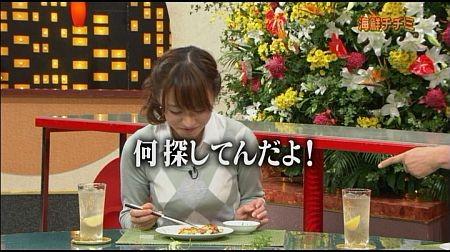 f:id:da-i-su-ki:20121118083620j:image