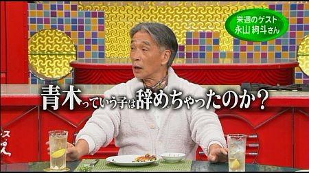 f:id:da-i-su-ki:20121118084107j:image
