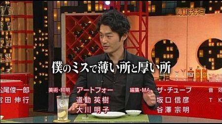 f:id:da-i-su-ki:20121118084109j:image