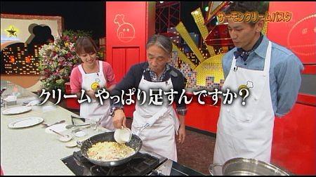 f:id:da-i-su-ki:20121118084810j:image