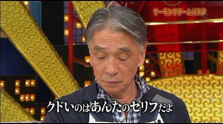f:id:da-i-su-ki:20121118084811j:image