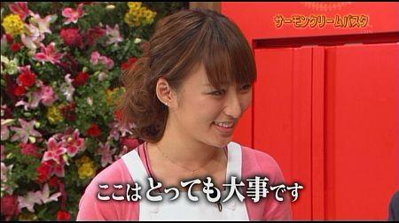 f:id:da-i-su-ki:20121118084812j:image