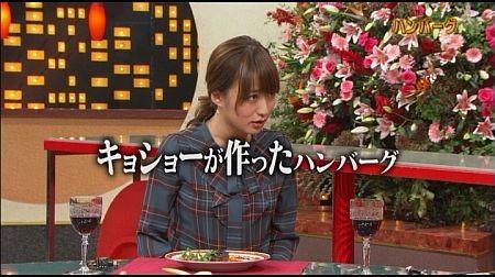 f:id:da-i-su-ki:20121118085801j:image