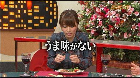f:id:da-i-su-ki:20121118085802j:image