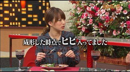 f:id:da-i-su-ki:20121118085803j:image