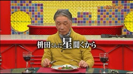 f:id:da-i-su-ki:20121118085804j:image