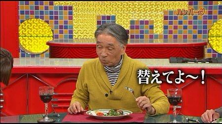 f:id:da-i-su-ki:20121118085805j:image