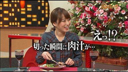 f:id:da-i-su-ki:20121118085806j:image