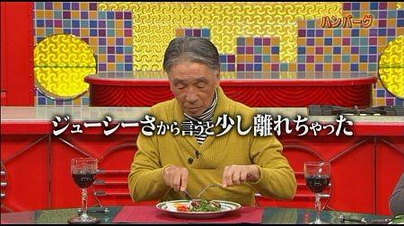 f:id:da-i-su-ki:20121118085807j:image