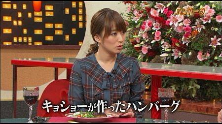 f:id:da-i-su-ki:20121118085808j:image