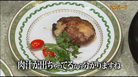 f:id:da-i-su-ki:20121118085809j:image