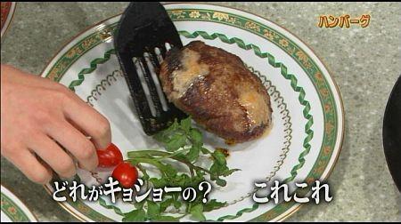 f:id:da-i-su-ki:20121118085810j:image