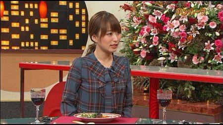 f:id:da-i-su-ki:20121118085838j:image