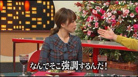 f:id:da-i-su-ki:20121118085839j:image