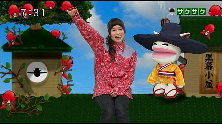 f:id:da-i-su-ki:20121118125917j:image