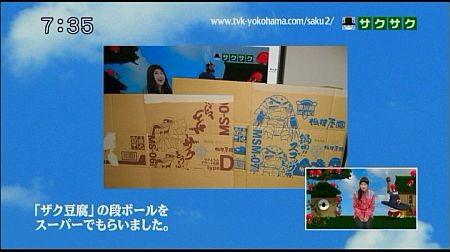 f:id:da-i-su-ki:20121118130704j:image