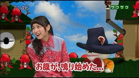 f:id:da-i-su-ki:20121118130913j:image
