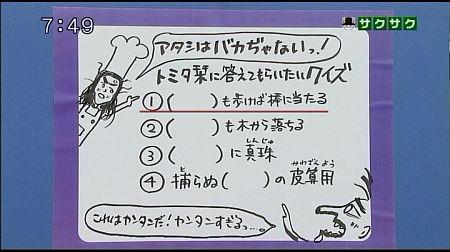 f:id:da-i-su-ki:20121118132009j:image