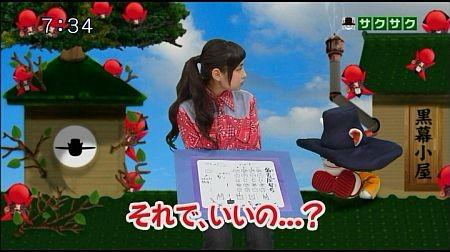 f:id:da-i-su-ki:20121118132658j:image