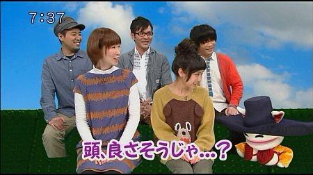 f:id:da-i-su-ki:20121118134800j:image