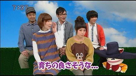 f:id:da-i-su-ki:20121118134801j:image